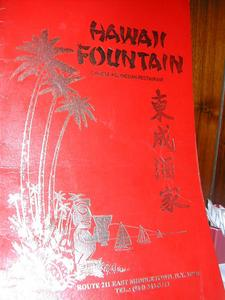 Menu at Hawaii Fountain in Middletown