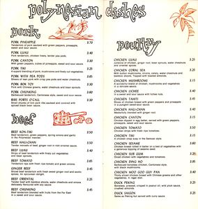 Menu from Kon-Tiki in Montreal