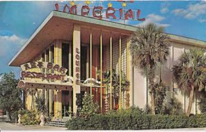 Postcard from Harris Imperial in Pompano Beach, which housed the Imperial Luau