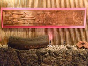 Carved panel at the entrance to the Tonga Room in San Francisco