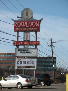 Sign for Kowloon in Saugus