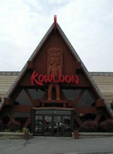 Entrance to Kowloon in Saugus