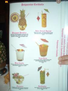 Drink menu at Jade Island in Staten Island
