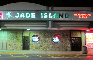 The exterior at Jade Island in Staten Island