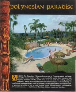 Pool scene from a brochure from Hawaiian Village in Tampa