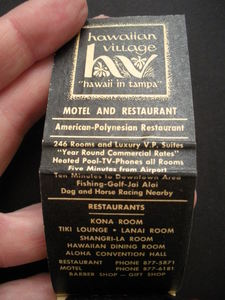Inside a matchbook from Hawaiian Village in Tampa