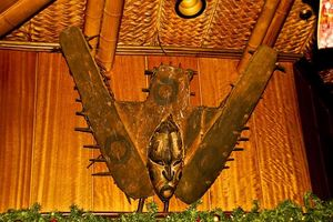 Carving in the main dining area at Trader Vic's in Tokyo