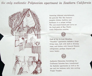 Detail from a promotional brochure for Tiki Aloha Apartments (originally Tiki Tabu) in Torrance