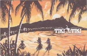 Cover of a promotional brochure from Tiki Tiki in Yokohama