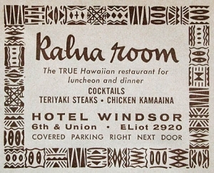 Advertisement for the Kalua Room