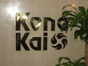 Entrance sign for Kona Kai in Athens