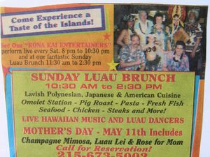 Advertisement for a Sunday Luau Brunch featuring the Kona Kai Entertainers Polynesian dance troupe at Kona Kai Bamboo Grill in Philadelphia