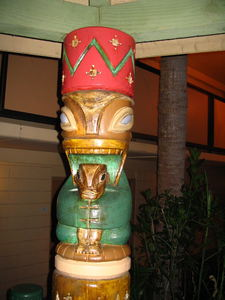 Cannibal tiki  at Red Lion Hanalei Hotel in San Diego