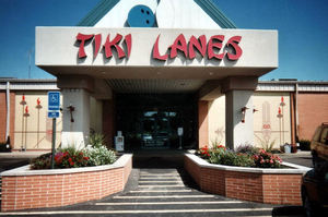 Entrance to Tiki Bowling Lanes in Lancaster