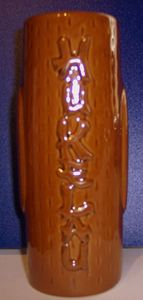 Back of a tiki mug from Hu Ke Lau in Chicopee