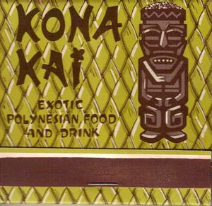 Matchbook from Kona Kai in Kansas City