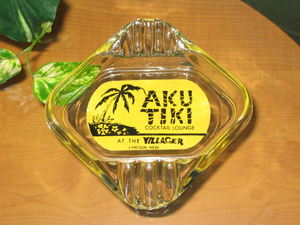 Ashtray from Aku Tiki Lounge in Lincoln