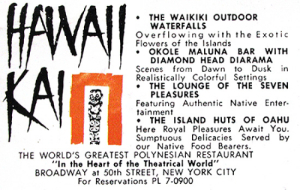 Detail of the back of a postcard from Hawaii Kai