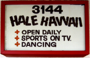 Sign for Hale Hawaii in Torrance
