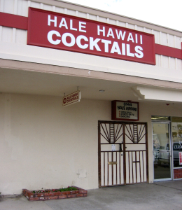 Exterior of Hale Hawaii