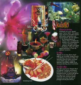 Inside of brochure from Kahiki Supper Club in Columbus