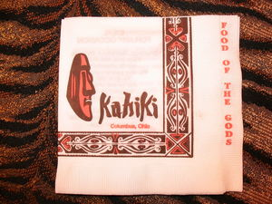 Paper napkin from Kahiki Supper Club in Columbus