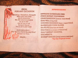 Inside of a paper napkin from Kahiki Supper Club in Columbus