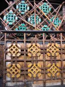 Tile divider screens at a sale of items from Kahiki Supper Club in Columbus