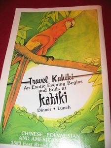 Advertisement for Kahiki Supper Club in Columbus