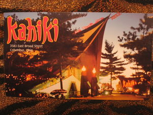 Postcard from Kahiki Supper Club in Columbus
