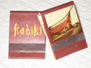 Matchbooks from Kahiki Supper Club in Columbus
