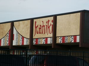 Kahiki Supper Club in Columbus lives on today as the Kahiki frozen food company