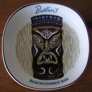 Dish from Butlin's Beachcomber Bar in Skegness