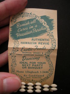 Inside of a matchbook from Honolulu Harry's Waikiki in Chicago
