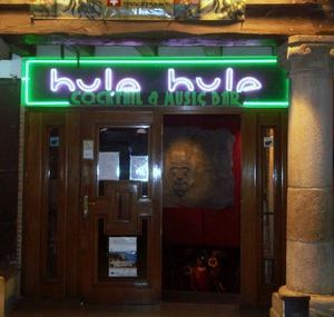 Entrance to Hula Hula in Lloret de Mar