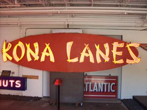 Sign from Kona Lanes in Costa Mesa, now at the American Sign Museum in Cincinnati