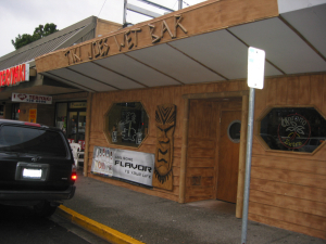 Front of Tiki Joe's Wet Bar