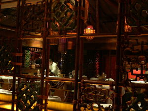 Looking into the main dining room at Trader Vic's in Dallas