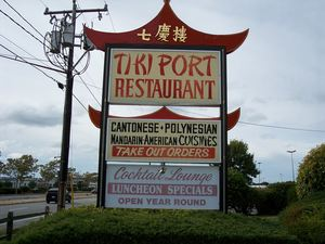 Sign for Tiki Port in Hyannis