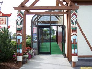 Entrance to Tiki Port in Hyannis