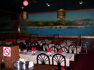 Dining room at Tiki Port in Hyannis