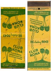 Matchbooks showing address before and after the fire at Club Kona in El Cerrito