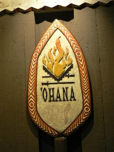 Sign for 'Ohana restaurant at Disney's Polynesian Resort in Orlando