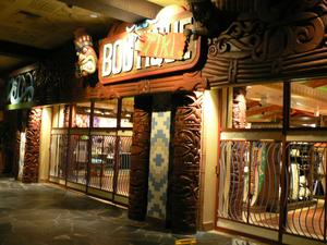Bou-Tiki store at Disney's Polynesian Resort in Orlando