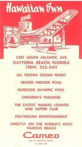 Inside of a matchbook from Hawaiian Inn in Daytona Beach