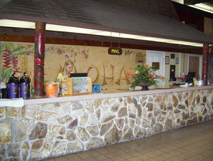 Front desk at Hawaiian Inn in Daytona Beach