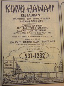 Phone book ad for Kono Hawaii in Santa Ana, from the Anaheim Public Library