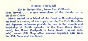 Back of a postcard from Kono Hawaii in Santa Ana