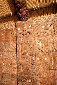 Carved wall panels inside Maori meeting house at The Field Museum in Chicago