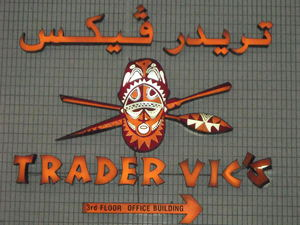 Exterior sign at Trader Vic's in Dubai